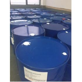 进口高效除蜡水原材料