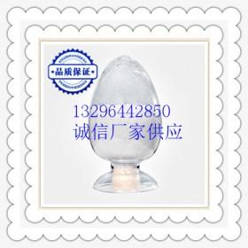 硫代甜菜碱CAS号:4727-41-7诱食剂水产专用