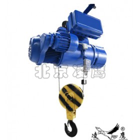 双速钢丝绳葫芦|北京MD1钢丝绳电动葫芦