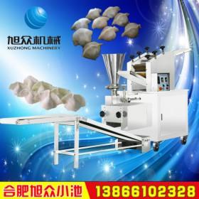 合肥饺子机 全自动仿手工JGB-360包合式水饺机 包饺子机