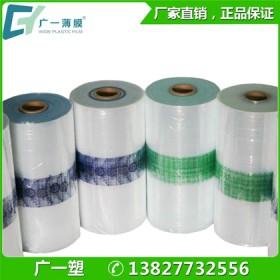 厂家批发pvc热收缩膜 pvc透明热缩膜包装 塑封膜伸缩膜