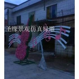 广州专业定制仿真绿雕厂家供应
