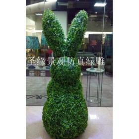 厂家专业定制仿真植物绿雕特价直销