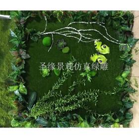 特价定制仿真植物绿雕厂家生产