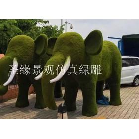 特价定制仿真绿雕厂家生产