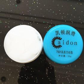 高温硅脂 真空镀膜机润滑脂
