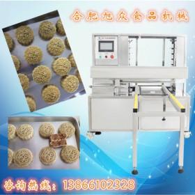 排盘机 全自动XZ-08全自动多功能月饼排盘机 月饼生产线