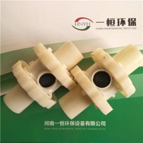 河南一恒生物池专用ABS单孔膜曝气器
