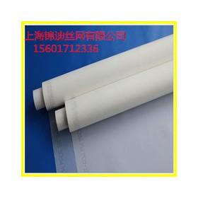 380目黄色丝印网纱 150T网布127厘米宽丝网