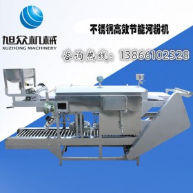 全自动SZ-HF-40不锈钢小型河粉机 旭众多功能河粉机