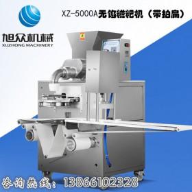 安徽旭众品牌SZ-5000A汤圆机 庄墓圆子机