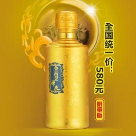 金昌昱神泉——酒界瑰宝 窖香浓郁、绵甜爽净、回味悠长