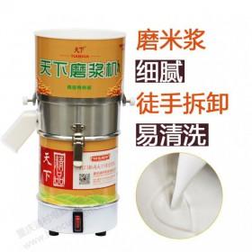 石磨肠粉米浆的做法 天下电动石磨米浆机多少钱一台