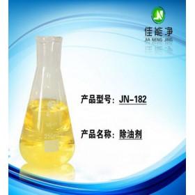 进口新型除蜡水原料供应提供除蜡水配方