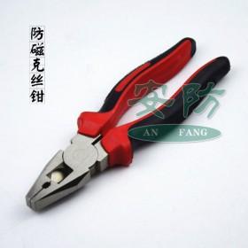不锈钢钳子 防磁克丝钳 厂家供应防磁工具