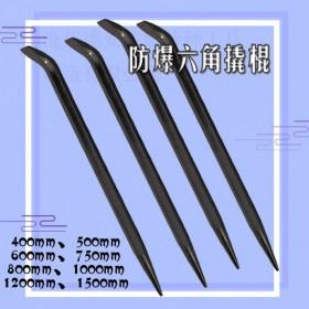 六角撬棍 钢制六角撬棒 撬棍规格 厂家供应