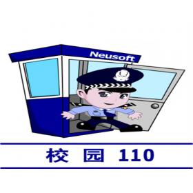 校园防盗报警设备,商铺一键报警系统,学校一键报警系统方案