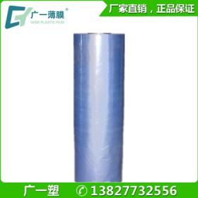 广东工厂供应pvc热收缩膜 铝门包装膜 透明热收缩膜
