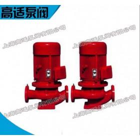 供应变流恒压消防切线泵/消火栓灭火系统泵XBD10-20HY
