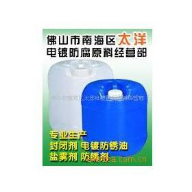 厂家供应镀层后黑锌防氧化封闭剂