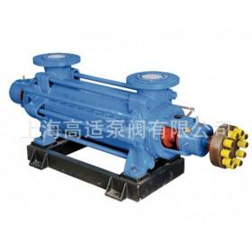 TSWA型卧式多级离心泵 耐磨多级循环潜水泵 稳压消防多级泵