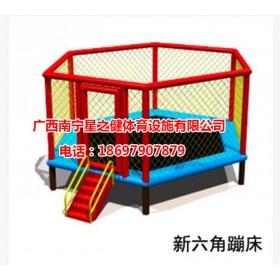 星之健供应户外蹦床 儿童户外跳跳床带护网蹦极蹦床设施