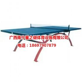 室外乒乓球台 乒乓球桌室外标准彩虹腿 SMC乒乓球台