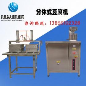 全自动豆腐机 XZ-100花生豆腐机 豆腐机厂家