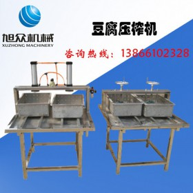 豆腐机 小型豆腐压榨机 豆腐机厂家