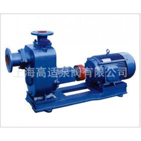 ZX化工自吸泵 卧式不锈钢自吸离心泵 防爆耐腐蚀自吸泵