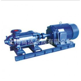 耐用D型多级离心泵 小型铸铁离心管道泵 多级泵设备
