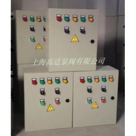 变频水泵控制柜 稳压污水泵控制柜 智能变频节能控制柜 设备