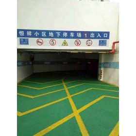 日照环氧耐磨地坪漆做停车场防滑坡道怎样施工
