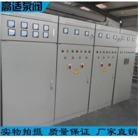 空调冷热水循环泵控制柜 增压泵自动控制柜 保护电机控制柜