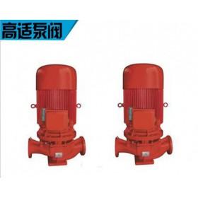 XBD-ISG(ISW)型消防泵/单级单吸立式消防泵