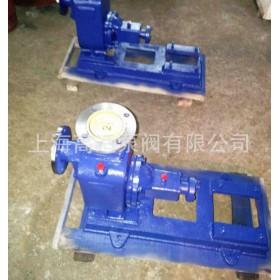 ZW不锈钢自吸泵 耐腐蚀排污自吸泵 家用卧式自吸泵耐用