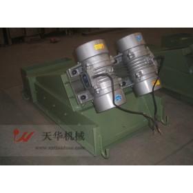 ZG系列振动给料机  给料连续均匀 料槽磨损小
