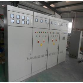 供应15kw一用一备直接启动控制柜厂家直销