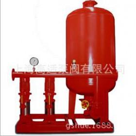 消防增压稳压供水成套设备 无负压不锈钢消防成套供水设备