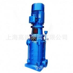 DL型立式多级离心泵 优质恒压铸铁多级泵 高扬程多级泵
