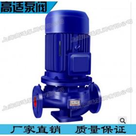 ISG立式管道离心泵 轻型管道离心泵 节能管道离心泵