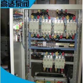自耦降压控制柜 30KW水泵控制柜自耦一用一备