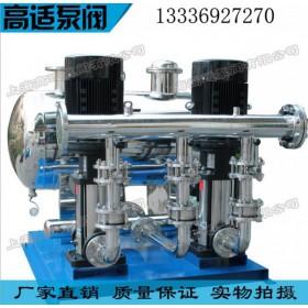 供应无负压机组、智能无负压变频恒压供水设备 不锈钢机组