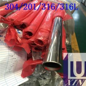 优质304不锈钢圆管22*0.9*1.0*1.2不锈钢设备
