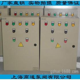 热销污水泵控制柜 0.75kw-4kw小功率控制柜 一用一备