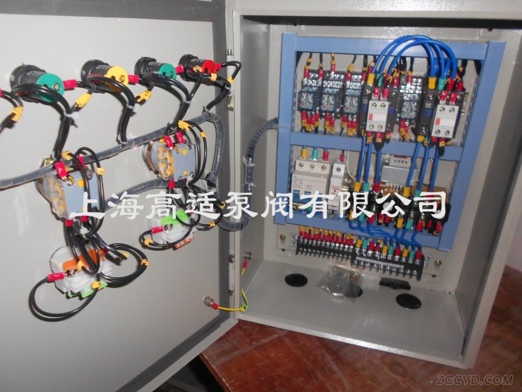 qzd系列水泵控制柜_开关电器_中国环保在线
