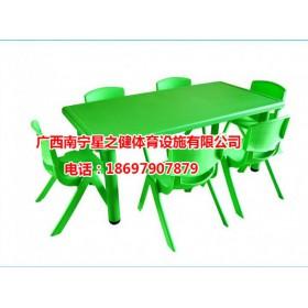 幼儿园儿童桌椅 塑料长方桌宝宝教具桌椅可升降塑料课桌