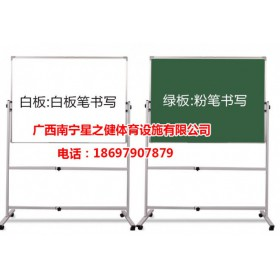 厂家直销伸缩磁性白板架 铝合金办公白板架 移动白板架