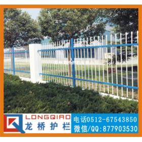 北京静电喷涂护栏 北京静电喷涂钢管护栏 龙桥护栏 专业生产