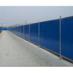 彩钢围挡、施工围栏、夹芯围墙,市政施工围挡